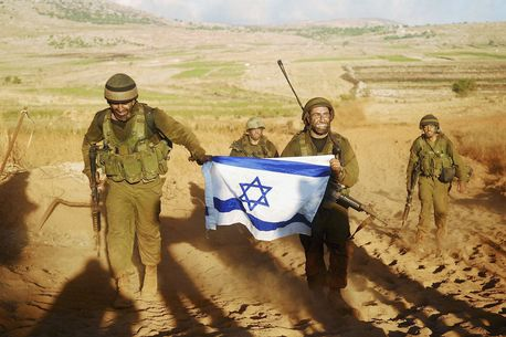 Israel-Defense-Forces.png
